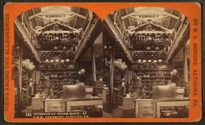 photo credit: Wikimedia Commons, Interior of a storeroom